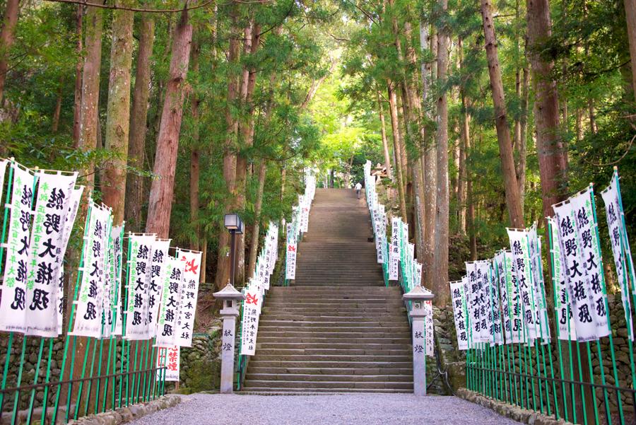 Kumano-Kodo-Grand-Hongu-Taisha-3