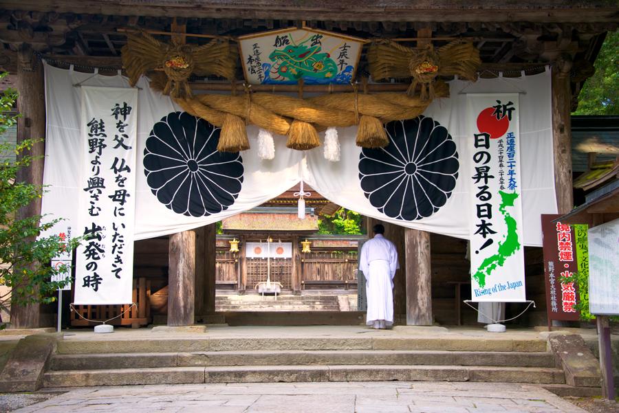 Kumano-Kodo-Grand-Shrine-Hongu-Taisha-2