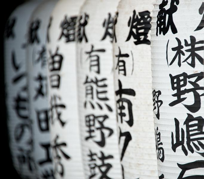 Kumano-Kodo-Grand-Shrine-Hongu-taisha